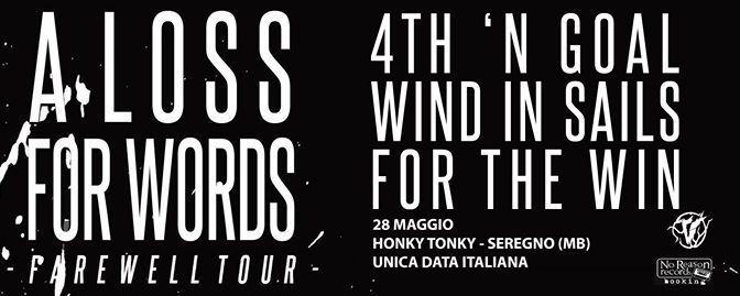 Gridate Yu! così sembra che ci sia più gente – A Loss For Words + 4th 'N Goal + Wind In Sails + For The Win