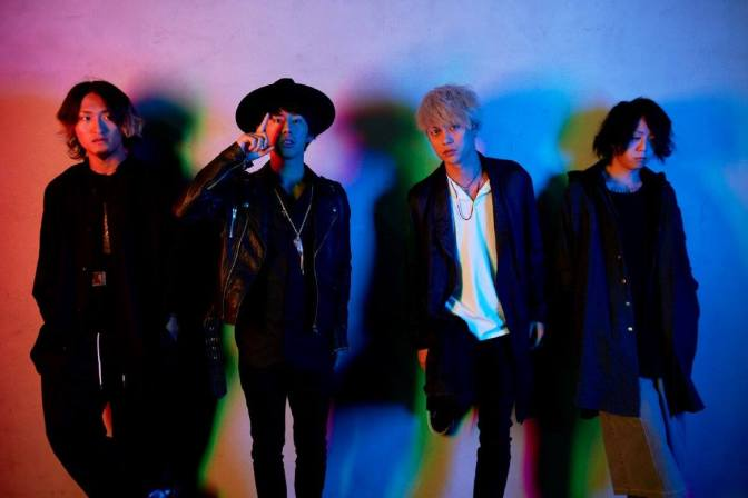 "NUOVO ALBUM: ""Ambitions"" by One OK Rock"