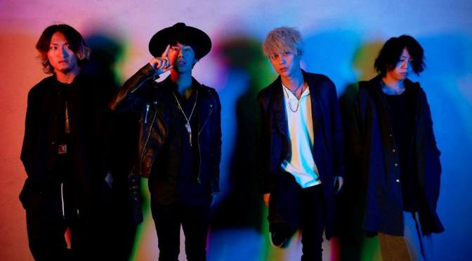 "NUOVA CANZONE: ""Change"" by One OK Rock"