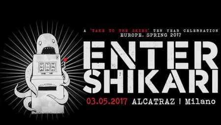entershikari-600x340